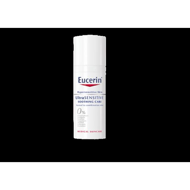 EUCERIN Ultra sensitive fluid