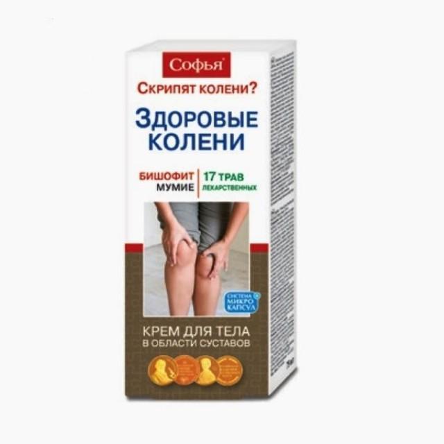 Sofija sa  17 lekovitih trava za koleno