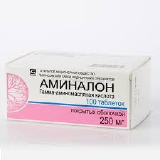 AMINALON tbl.100x250mg