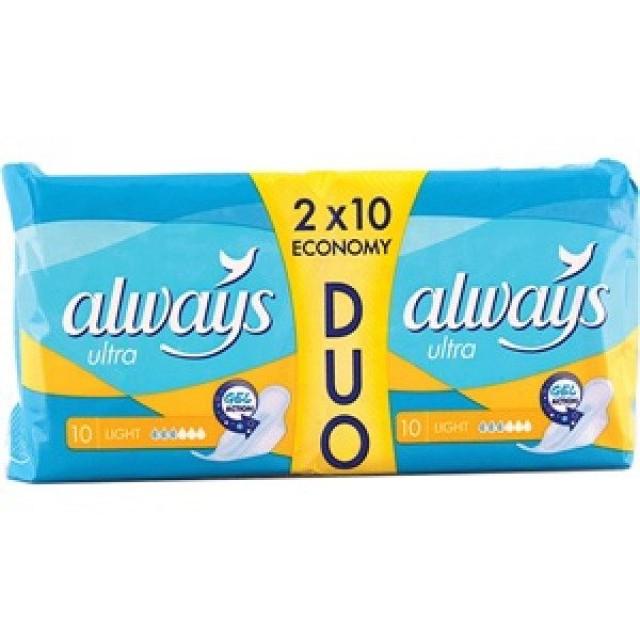 ALWAYS Ultra Light Duo 20k