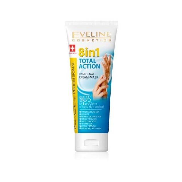 EVELINE HAND&NAIL THERAPY 8U1 CREAM 75ML